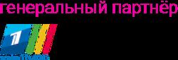 Генеральный партнер - Цифровое телесемейство